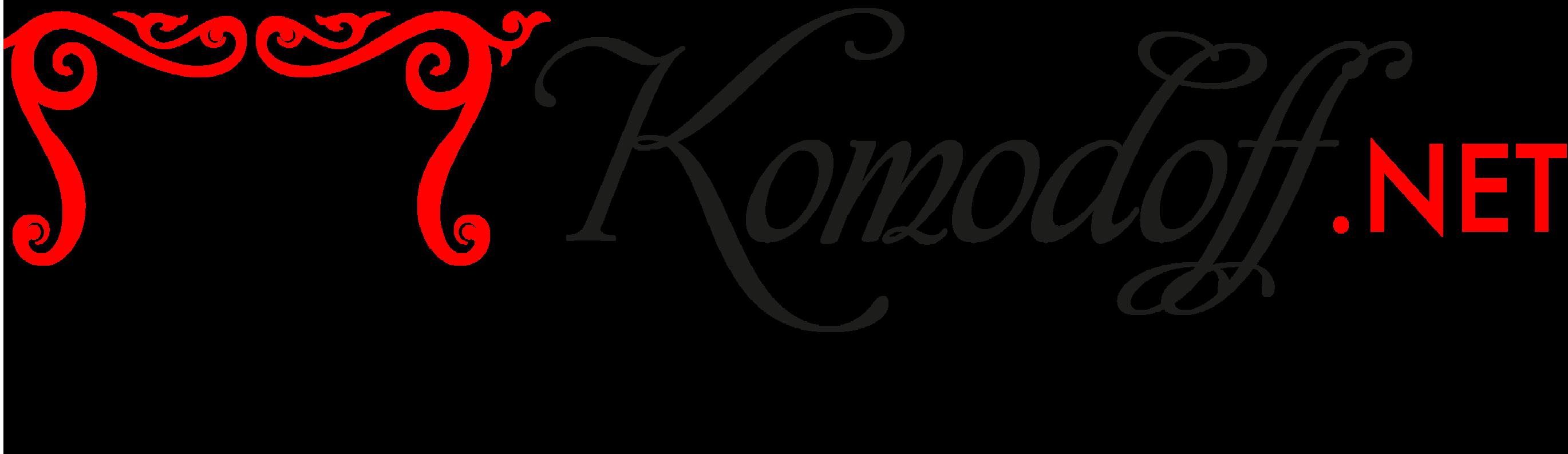 КОМОДОФФ. нет